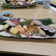 関空でお寿司