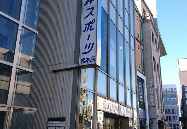 Mt.石井スポーツ (松本店)