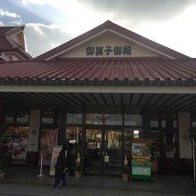 店舗の入り口です。