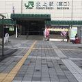 写真:北上駅観光案内所