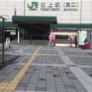 北上駅観光案内所