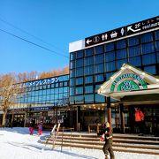 冬場はメインのスキーセンター