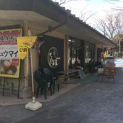 昭和時代ぽい店