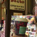 写真:自家焙煎珈琲かふぇもか店