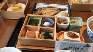 日本料理 きらく