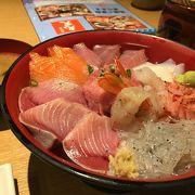 盛り盛りの魚が食べたい