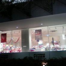 お店の外観です。