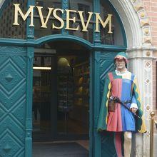 ハーメルン博物館