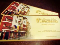 メリディアン ホテル ボルヤルスキ 写真