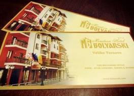 Meridian Hotel Bolyarski 写真