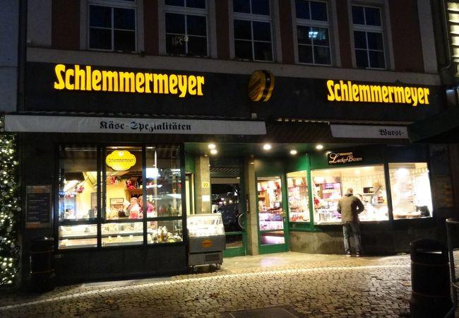 シュレマーマイヤー
