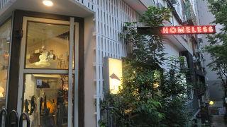 香港で雑貨屋めぐり