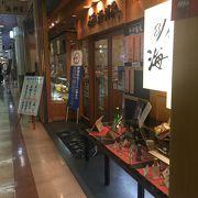 駅ナカの寿司屋を甘くみてはいけない