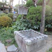 関ヶ原の戦い由来の代官所跡に残る井戸