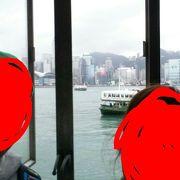 香港島行きのフェリー乗り場