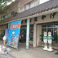 写真:川平観光おみやげ品店