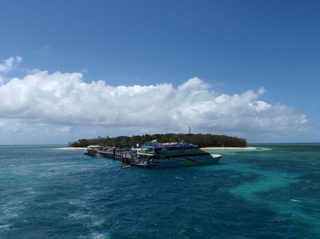 グリーン島観光