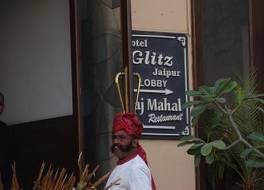 ホテル グリッツ 写真