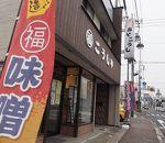 糀屋徳茂醸造舗
