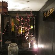雪の日の桃源郷 (上海店)