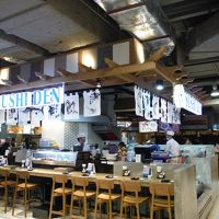 寿司でん (ターミナル21店)