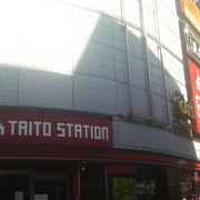 「出世街道」の一部でもある浜松駅近くの歓楽街