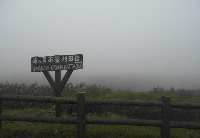 蔵王連峰の中央に位置しています