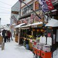写真:小樽かに道場