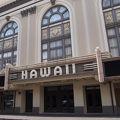 写真:ハワイ シアター センター