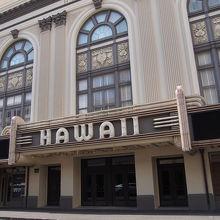 ハワイ シアター センター