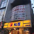 写真:松屋 赤坂店