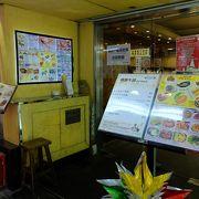 楽道(ロック・ロード)には澳門茶餐廳 が二軒。40‐46号の華源大厦(チムシャツイ・マンション)地下階にあるのはこちらです。