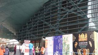 成都博物館