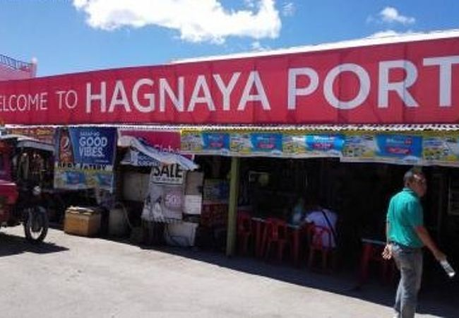 ハグナヤ港