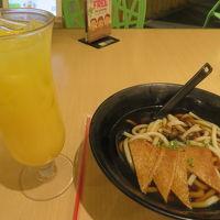 栄寿司 (シティスクエア店)
