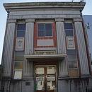 清水銀行由比支店本町特別出張所