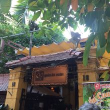 Quan An Ngon (Phan Dinh Phung)