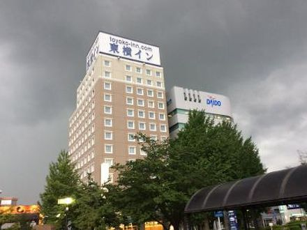 東横イン前橋駅前 写真