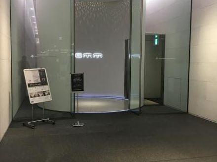 レム新大阪 写真