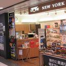 IZONE NEW YORK  (関西空港店)