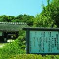 写真:みその公園 横溝屋敷