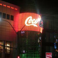 コカ コーラ ストア