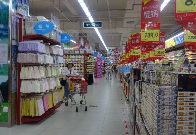 三亜旺豪超市