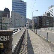「科学館」の近くに架かる橋