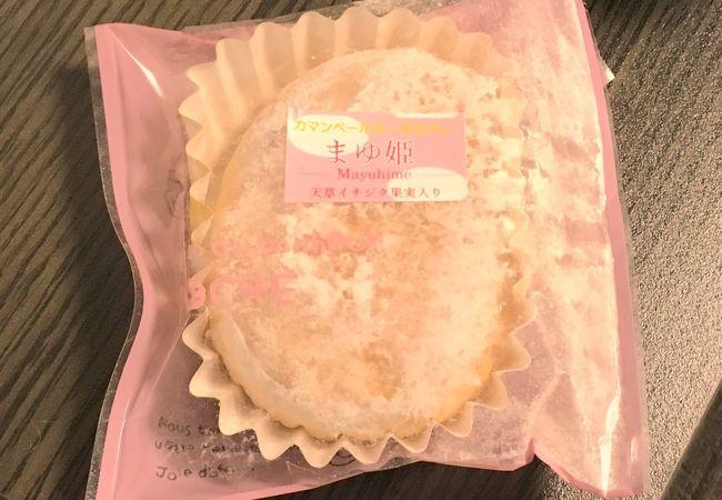 菓子工房 喜久屋 大浜町店