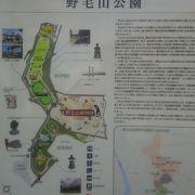 坂と桜が多い公園