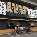 新浦安食堂