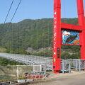 写真:吊橋椿山レイクブリッジ