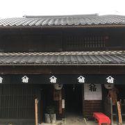 よみがえった江戸期の町屋!むくり屋根が印象的です