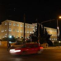 国会議事堂 (旧王宮)